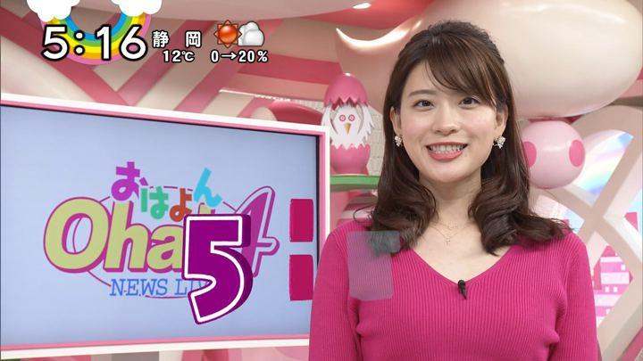 2018年01月10日郡司恭子の画像27枚目