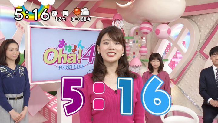 2018年01月10日郡司恭子の画像28枚目