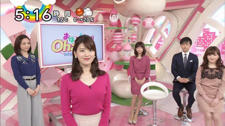2018年01月10日郡司恭子の画像29枚目