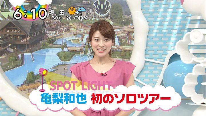 gunjikyoko20170830_09.jpg
