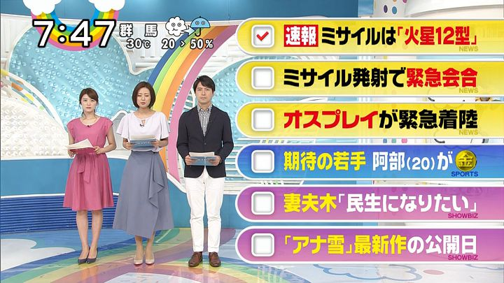 gunjikyoko20170830_29.jpg
