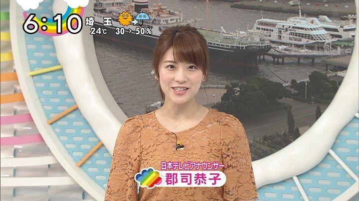2017年09月01日郡司恭子の画像04枚目