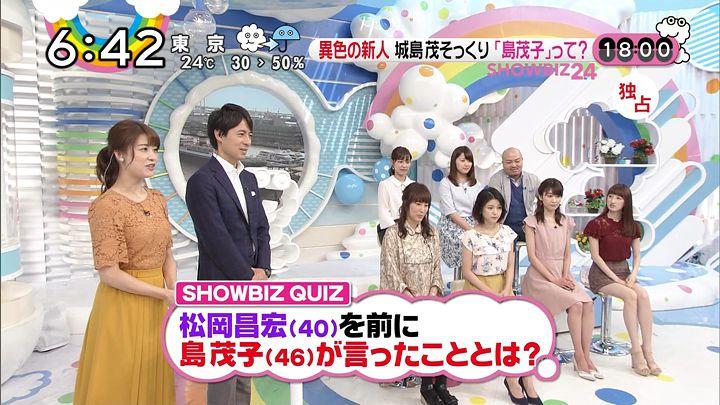 2017年09月01日郡司恭子の画像14枚目