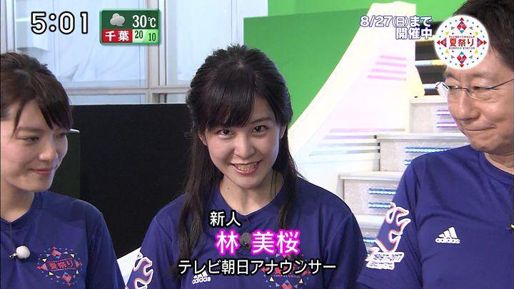 hayashimiou20170730_04.jpg