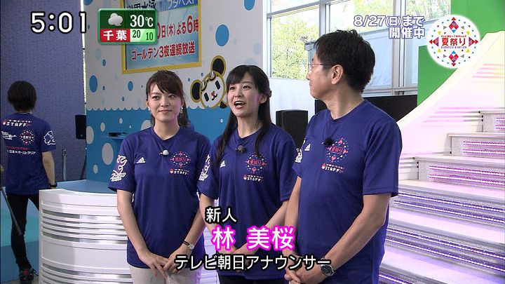 hayashimiou20170730_05.jpg