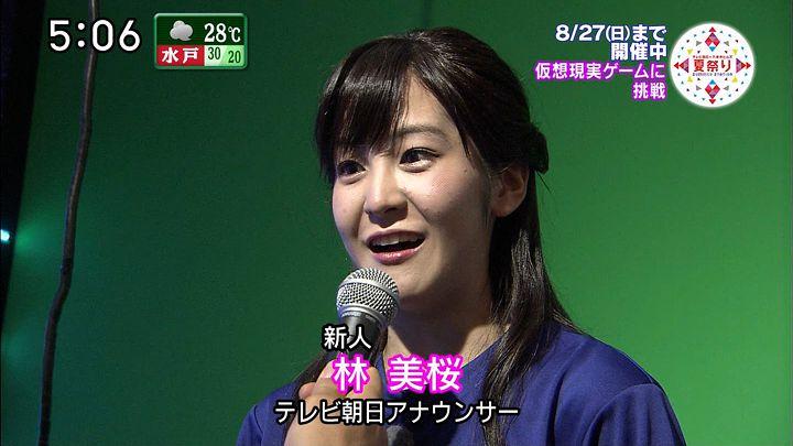 hayashimiou20170730_15.jpg