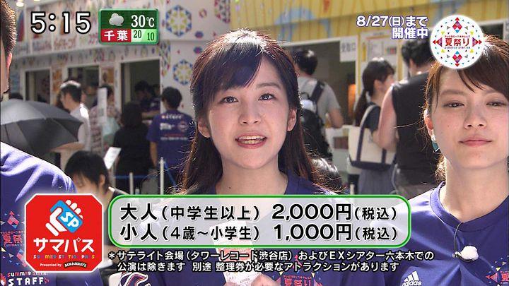 hayashimiou20170730_26.jpg
