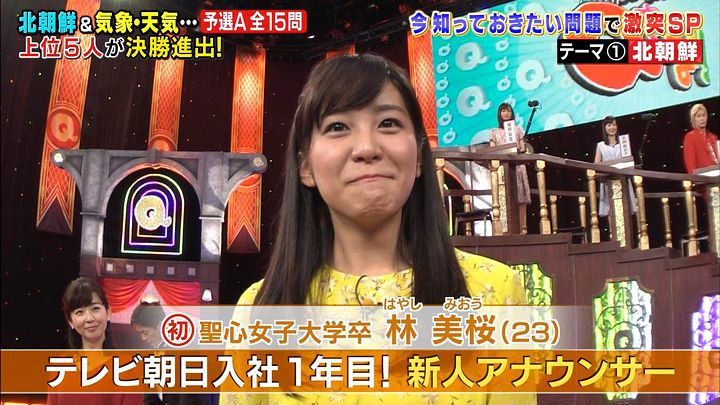 hayashimiou20170821_02.jpg