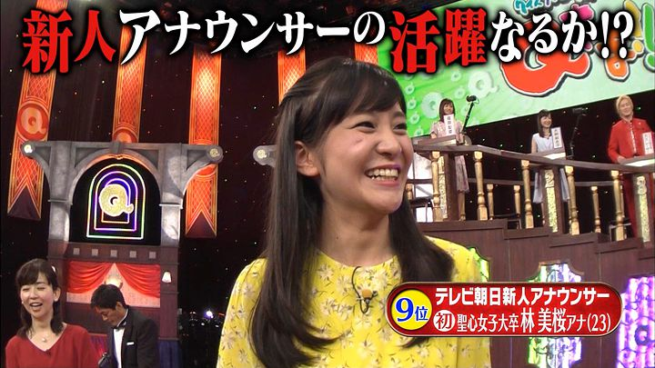 hayashimiou20170821_06.jpg