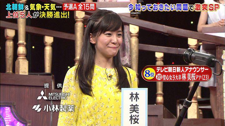 hayashimiou20170821_12.jpg
