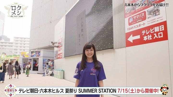 hayashimiou20170823_11.jpg