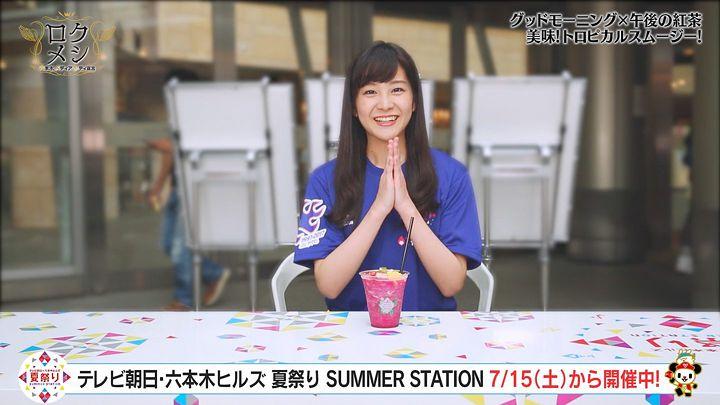 hayashimiou20170823_14.jpg