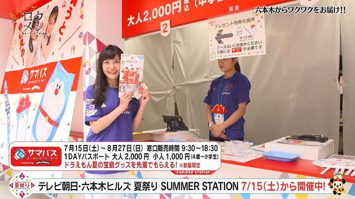hayashimiou20170823_19.jpg
