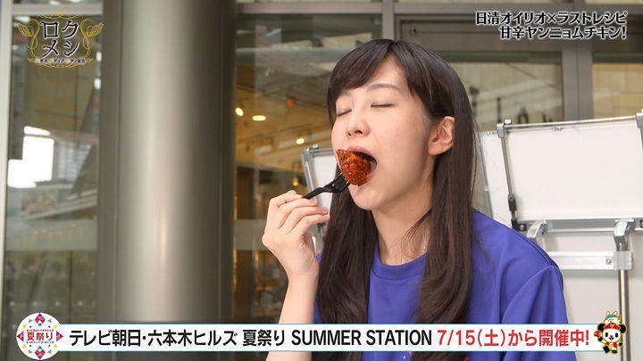 hayashimiou20170823_21.jpg