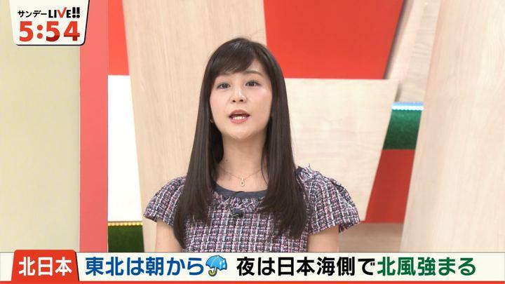 2017年10月29日林美桜の画像04枚目