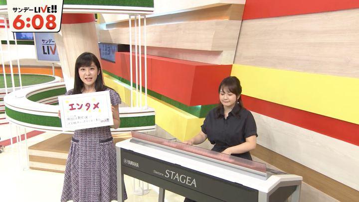 2017年10月29日林美桜の画像07枚目