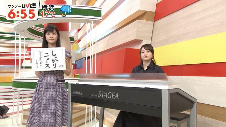 2017年10月29日林美桜の画像09枚目