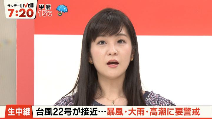 2017年10月29日林美桜の画像11枚目