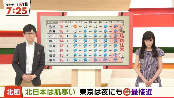 2017年10月29日林美桜の画像15枚目