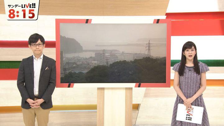 2017年10月29日林美桜の画像19枚目