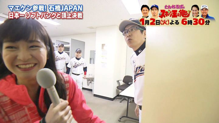 2017年12月30日林美桜の画像06枚目