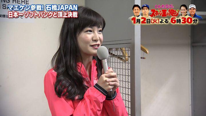 2017年12月30日林美桜の画像12枚目