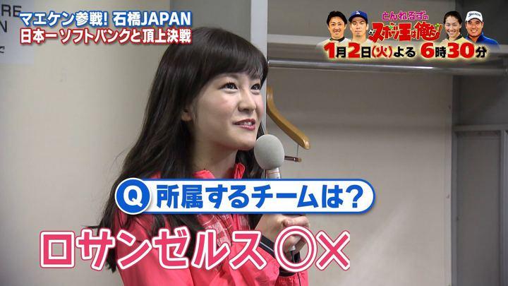 2017年12月30日林美桜の画像14枚目