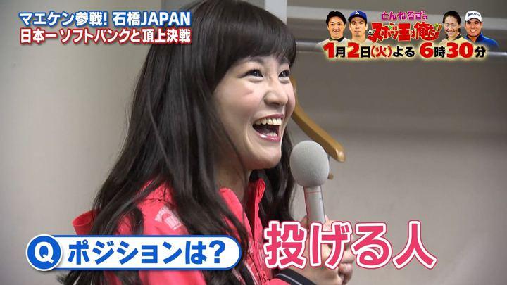 2017年12月30日林美桜の画像16枚目