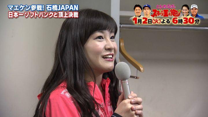 2017年12月30日林美桜の画像17枚目