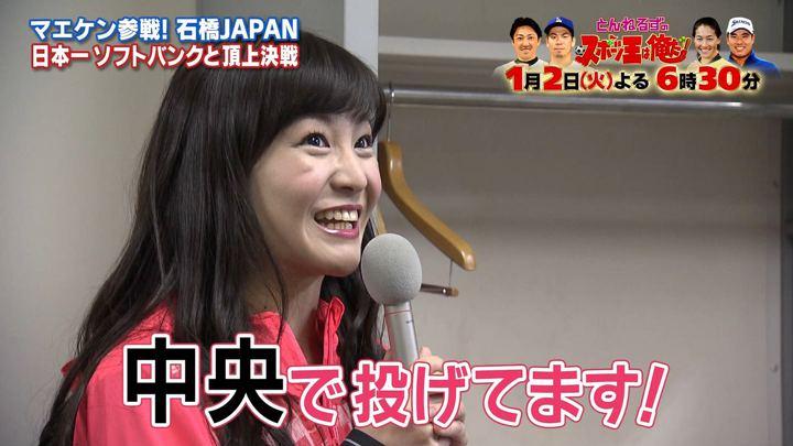 2017年12月30日林美桜の画像18枚目