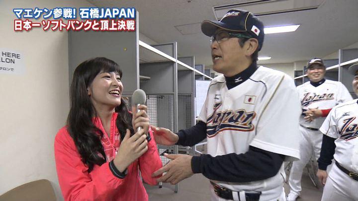 2017年12月30日林美桜の画像21枚目