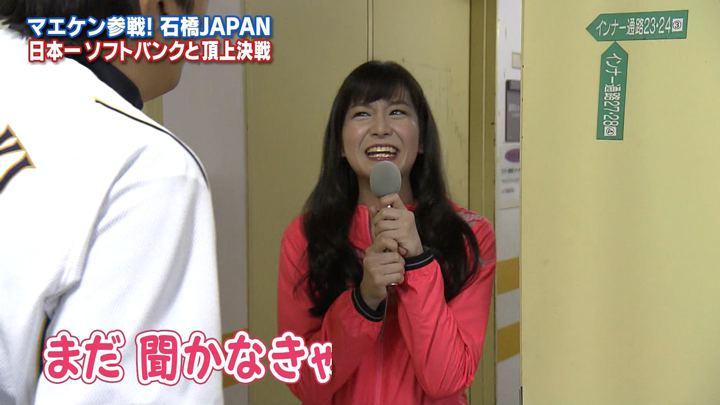2017年12月30日林美桜の画像24枚目