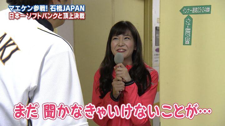 2017年12月30日林美桜の画像25枚目