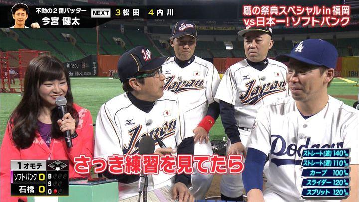 2018年01月02日林美桜の画像02枚目