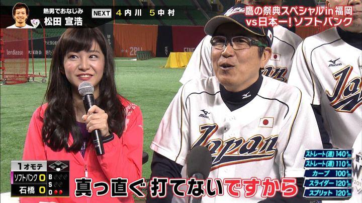 2018年01月02日林美桜の画像04枚目