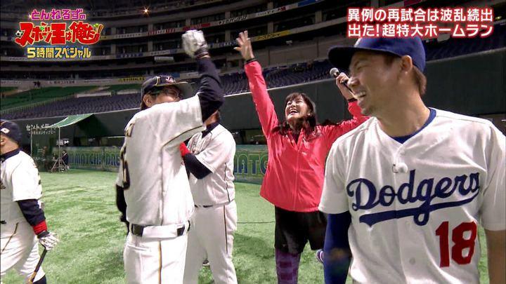 2018年01月02日林美桜の画像11枚目