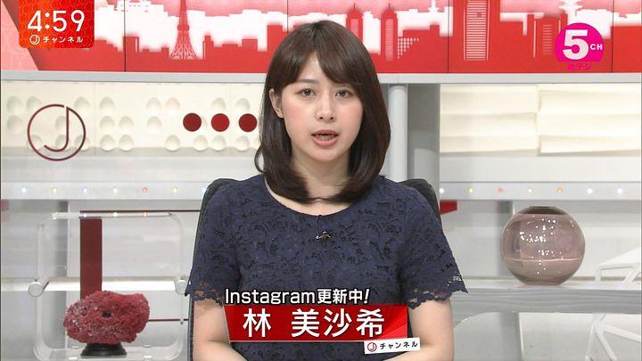 hayashimisaki20170511_05.jpg
