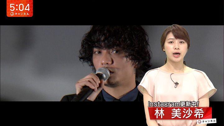 hayashimisaki20170525_01.jpg