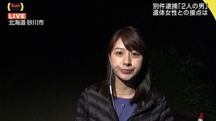 hayashimisaki20170528_10.jpg