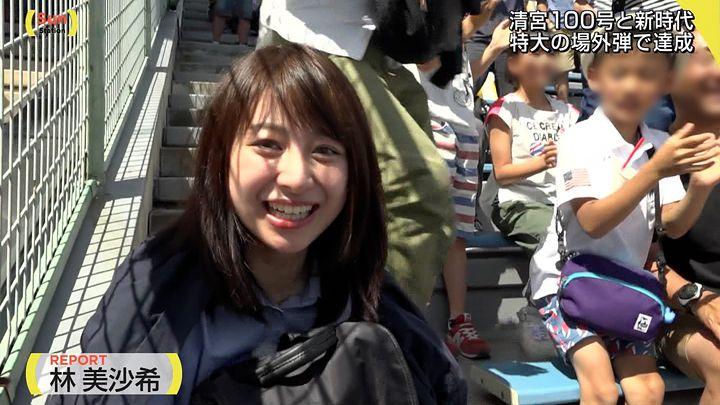 hayashimisaki20170604_04.jpg