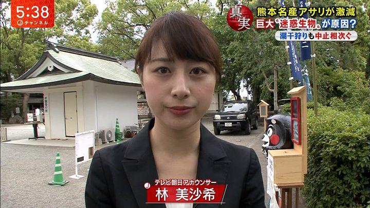 hayashimisaki20170608_13.jpg
