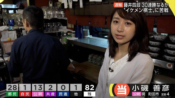 hayashimisaki20170702_01.jpg