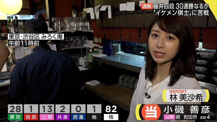 hayashimisaki20170702_02.jpg