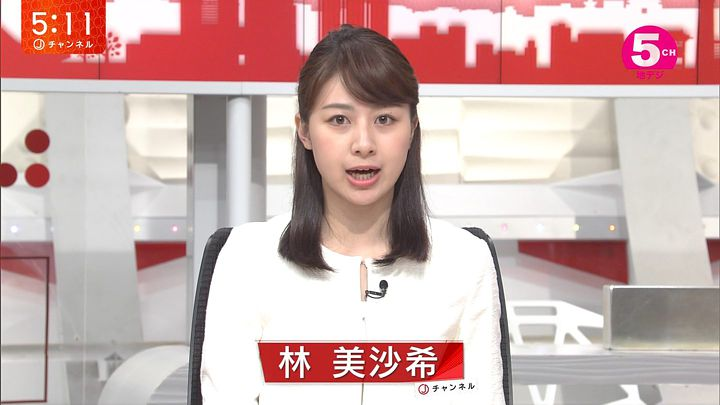hayashimisaki20170706_03.jpg