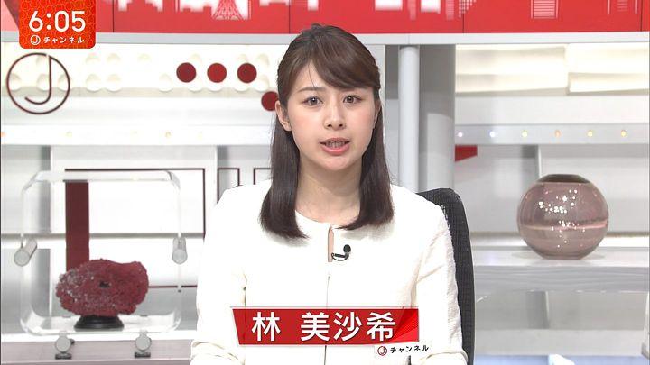 hayashimisaki20170706_09.jpg