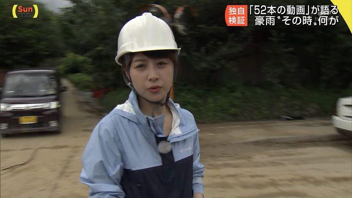 hayashimisaki20170709_05.jpg