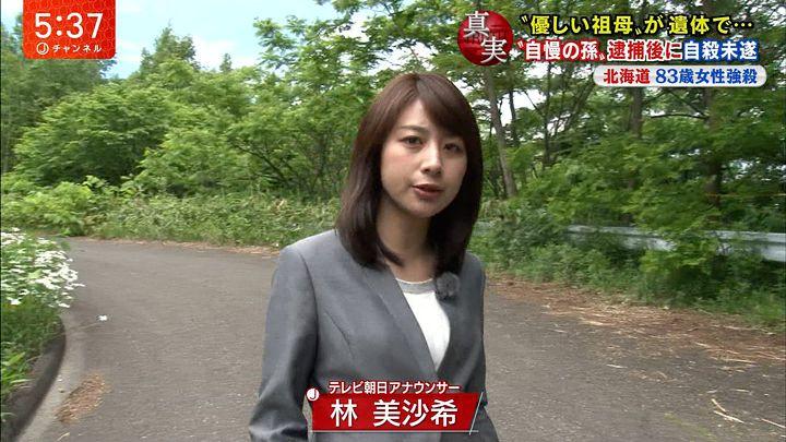 hayashimisaki20170713_12.jpg