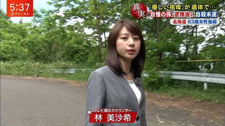 hayashimisaki20170713_13.jpg