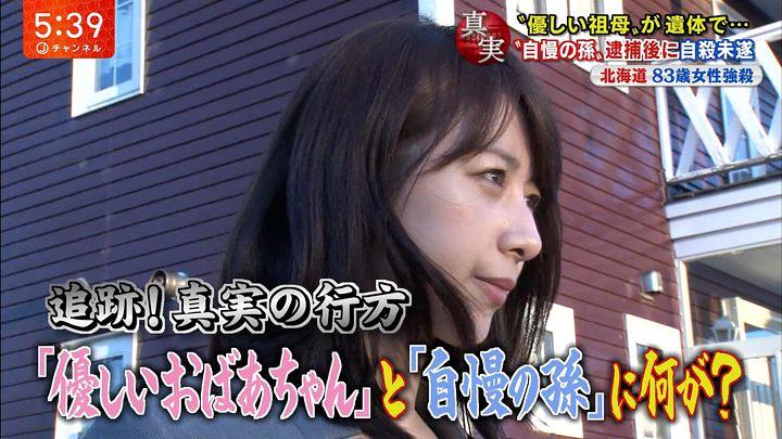 hayashimisaki20170713_15.jpg