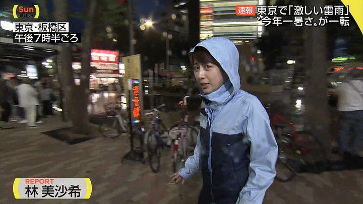 hayashimisaki20170716_02.jpg